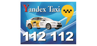 TBC Pay: yandex-taxi Top-up taxi balance online quickly