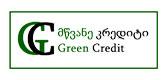 მწვანე კრედიტი